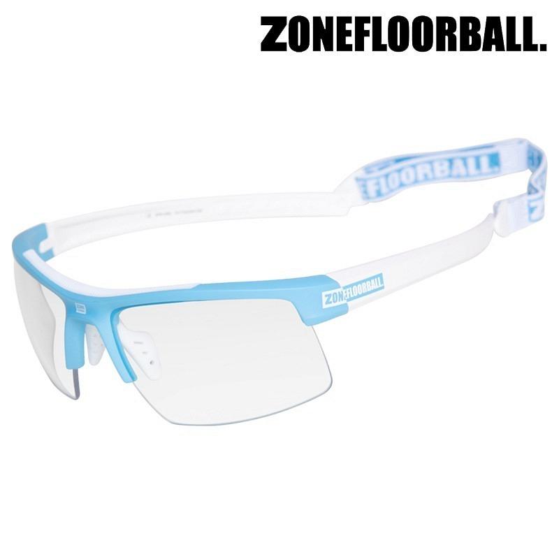 Zone Sportbrille Matrix junior black