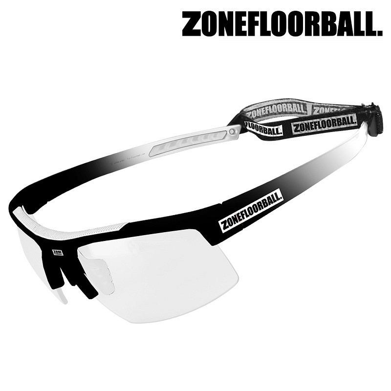 Zone Sportbrille Matrix Senior